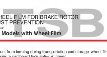 brake service bulletin